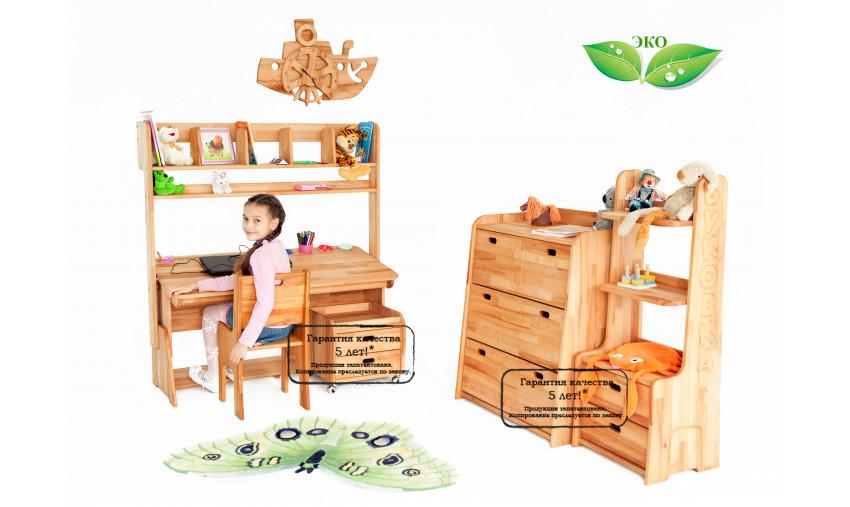 Детская деревянная мебель Школярик+Буковка В2