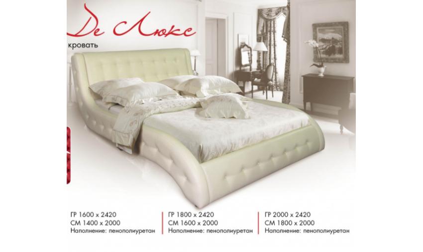 Кровать Де Люкс