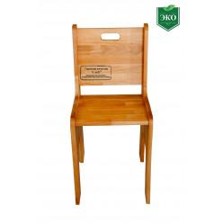 Детский стульчик-растишка Школярик С-330