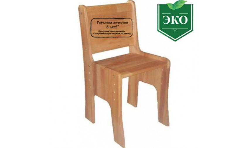 Детский деревянный стул-растишка Школярик С-300