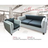 Кресло Магнум 2