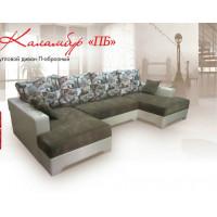 П-образный диван Каламбур - ПБ П