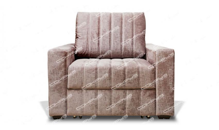 Кресло-кровать Аргус С