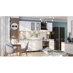 Кухня модульная Альфредо комплектация 1