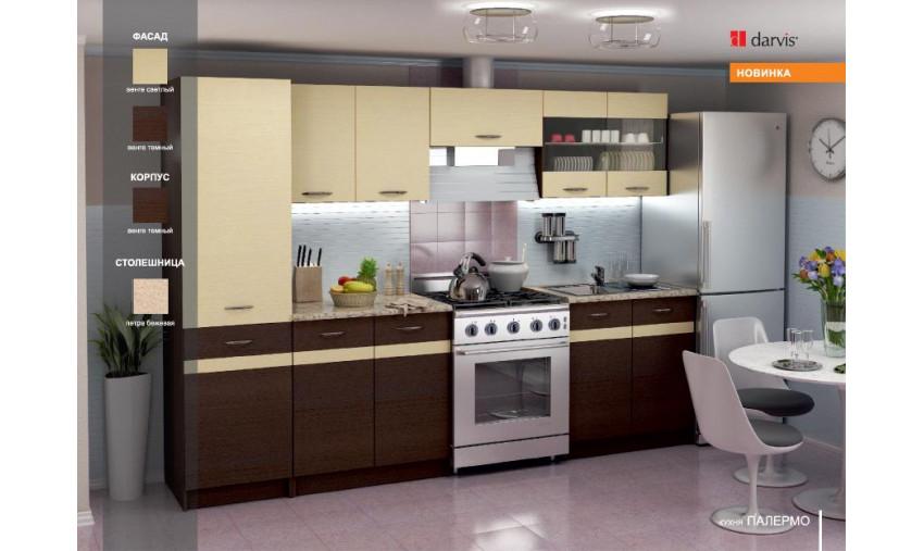 Кухня модульная Палермо